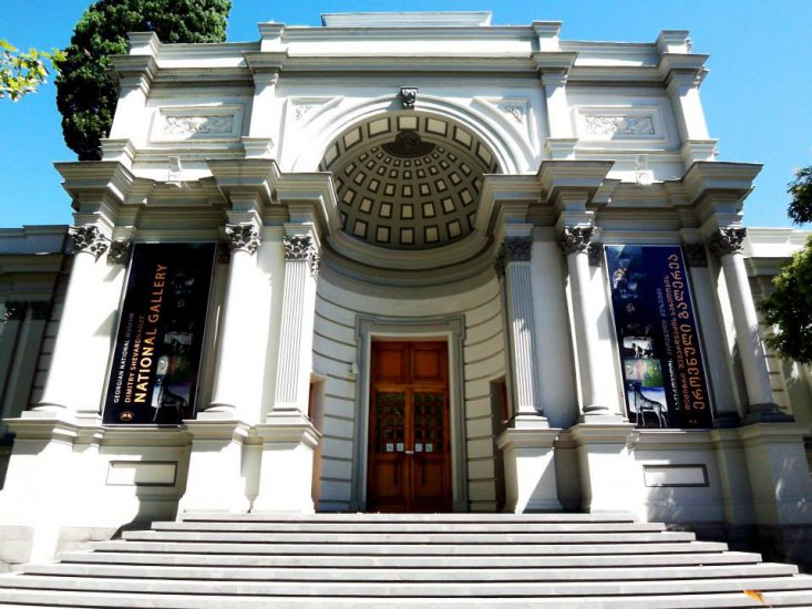 tbilisi national gallery